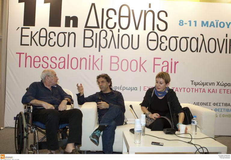 11η Διεθνής Εκθεση Βιβλίου Θεσσαλονίκης: Η τέχνη φέρνει κοντά Ελλάδα και Ισραήλ | tovima.gr