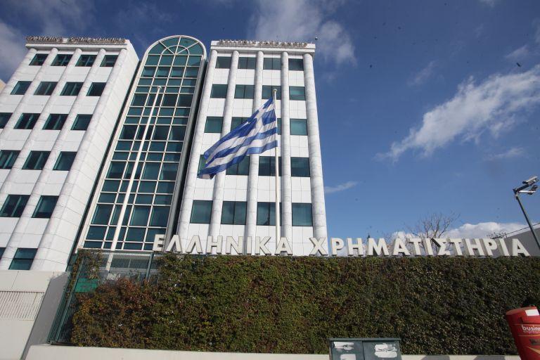 Με πτώση 2,69% έκλεισε το Χρηματιστήριο Αθηνών την Παρασκευή | tovima.gr