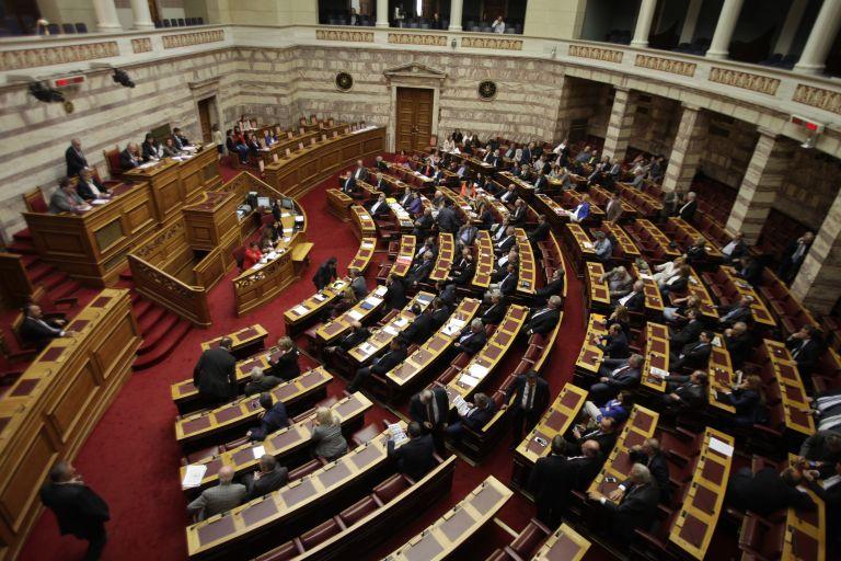 Βουλή: Ψηφίστηκε το Μεσοπρόθεσμο 2015-18   tovima.gr