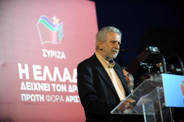 Ο Μίκης Θεοδωράκης και πολλοί καλλιτέχνες στηρίζουν τον Θ. Δρίτσα | tovima.gr