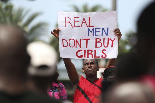 Γάλλοι ειδικοί στη Νιγηρία μετέχουν στις έρευνες για τις απαχθείσες μαθήτριες   tovima.gr