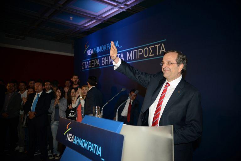 Αντώνης Σαμαράς: «Ενδεχόμενη επικράτηση ΣΥΡΙΖΑ θα σημάνει πολιτική αστάθεια και οπισθοδρόμηση»   tovima.gr