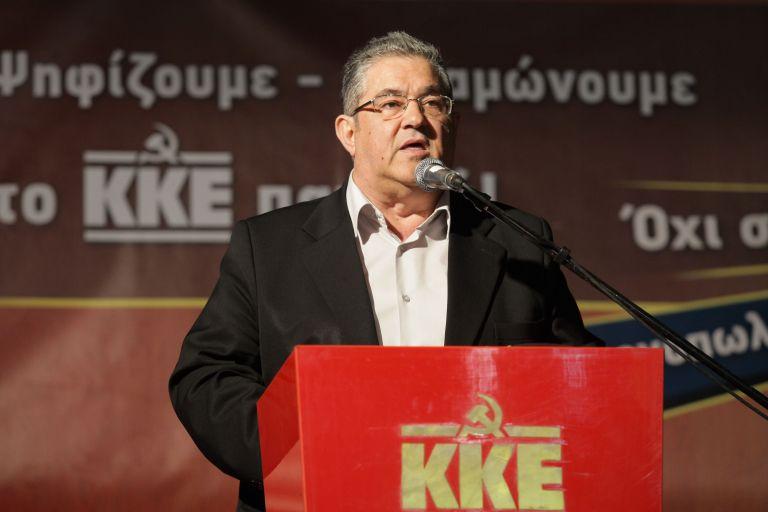 Κουτσούμπας: Ο λαός να αγνοήσει στις εκλογές τα εκβιαστικά διλήμματα | tovima.gr