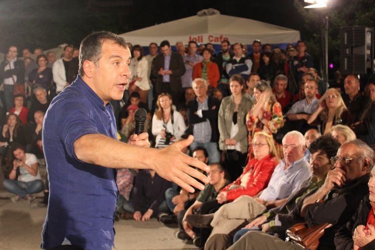 Στ.Θεοδωράκης: Αντιδρούν στο σποτ συντηρητικοί αριστεροί | tovima.gr