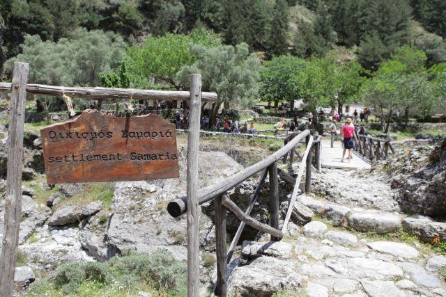 Χανιά: Ανοίγει την Πρωτομαγιά το Φαράγγι της Σαμαριάς | tovima.gr