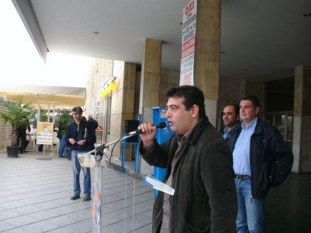 Συνελήφθη ο υποψήφιος δήμαρχος Θεσσαλονίκης Γ. Κούτρας | tovima.gr