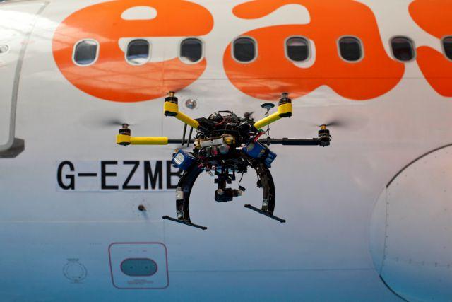Ρομπότ και υψηλή τεχνολογία στα αεροσκάφη της easyJet | tovima.gr