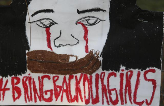 Διέφυγαν 4 μαθήτριες που κρατούνταν από τη Μπόκο Χαράμ   tovima.gr