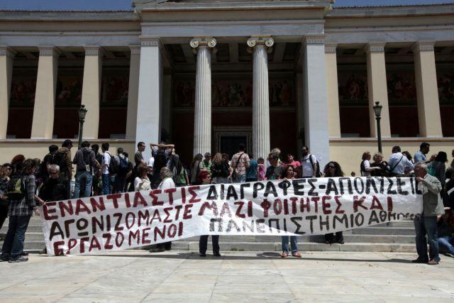 University administrative employees announce three-day strike   tovima.gr