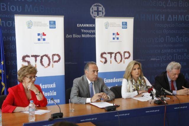 Διαστάσεις επιδημίας έχει πάρει το κάπνισμα στα ελληνικά σχολεία   tovima.gr