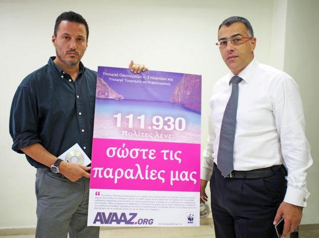 Αντιπροσωπεία της WWF Ελλάς στο ΥΠΟΙΚ για τις ακτές   tovima.gr