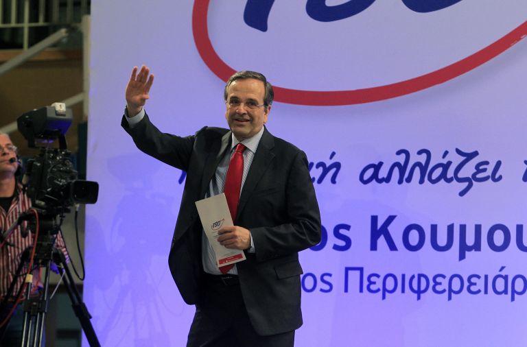Στρατηγική υψηλών τόνων για την τελική ευθεία πριν τις εκλογές επιλέγει ο Αντώνης Σαμαράς | tovima.gr