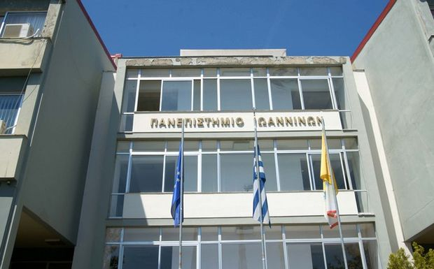 University of Ioannina symbolically shuts down for 48 hours | tovima.gr