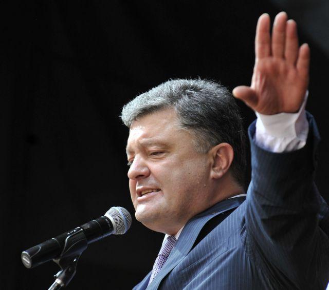 Τσίπρας – Ποροσένκο για την ειρήνη και τη σταθερότητα στην Ουκρανία | tovima.gr