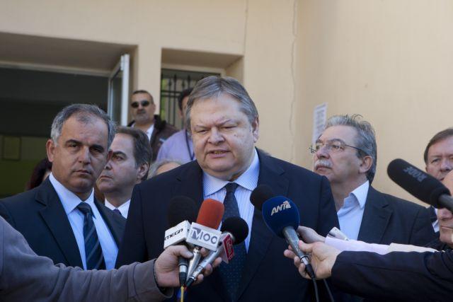 Venizelos demands a clear stance against Golden Dawn   tovima.gr