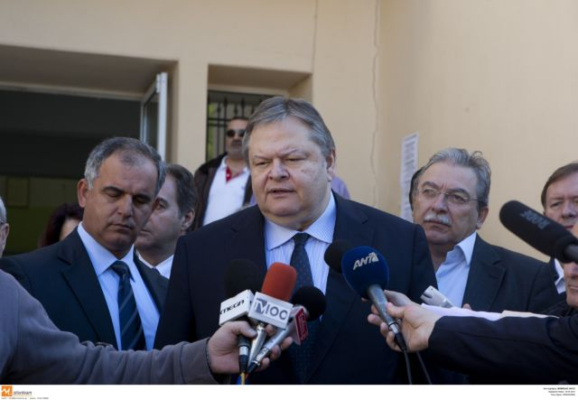 """Venizelos: """"The people will decide wisely next Sunday"""" 