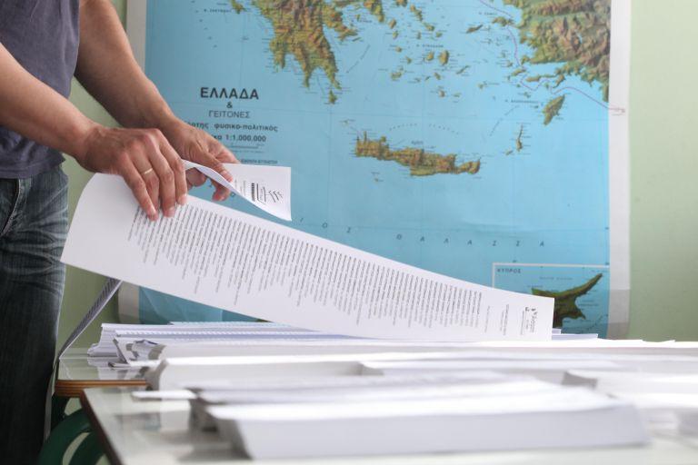 Deutsche Welle: Εξισορροπημένο το μήνυμα των εκλογών | tovima.gr