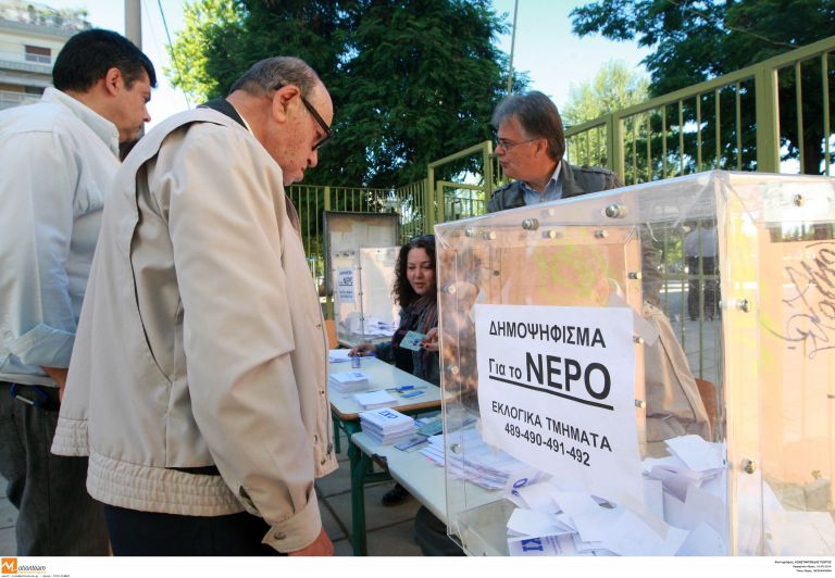 Απρόσκoπτα διεξάγεται το δημοψήφισμα για την ΕΥΑΘ | tovima.gr