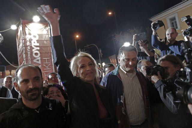 Guardian: Οι Ελληνες καταψήφισαν τη λιτότητα στις εκλογές   tovima.gr
