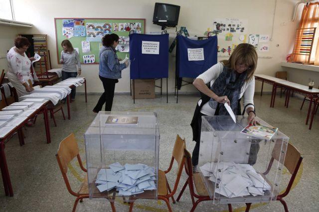 Στόχος της ΝΔ η αποδυνάμωση του ΣΥΡΙΖΑ | tovima.gr
