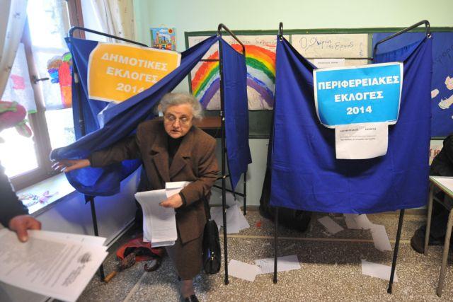 Στις 22, εκλογές!   tovima.gr