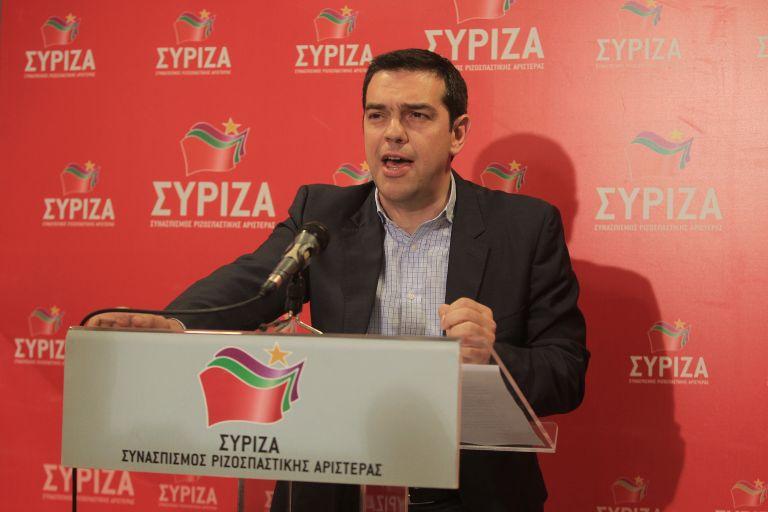 ΣΥΡΙΖΑ: Προβληματισμός για Κρήτη, Πελοπόννησο και Δυτ. Μακεδονία – Οι περιφέρειες όπου αποδοκιμάστηκαν οι επιλογές της ηγεσίας   tovima.gr