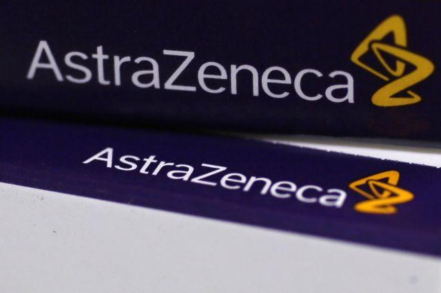 AstraZeneca: Απέρριψε νέα προσφορά 117δισ. δολαρίων της Pfizer | tovima.gr