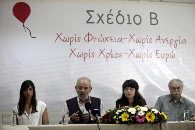 Δούρου και Σακελλαρίδη στηρίζει ο Αλέκος Αλαβάνος | tovima.gr