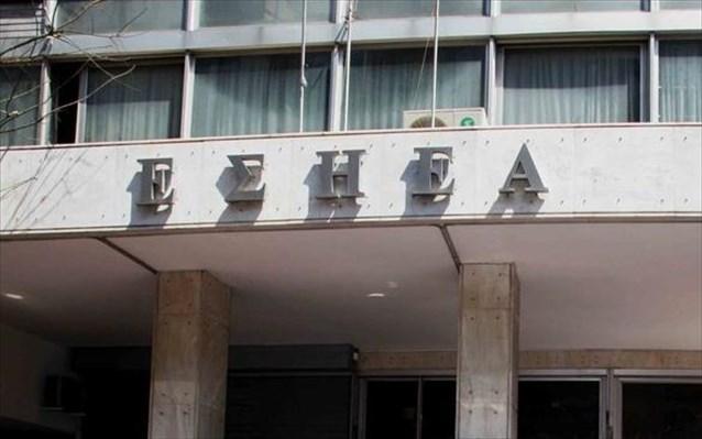 Η ΕΣΗΕΑ καταγράφει τους δημοσιογράφους του Διαδικτύου   tovima.gr