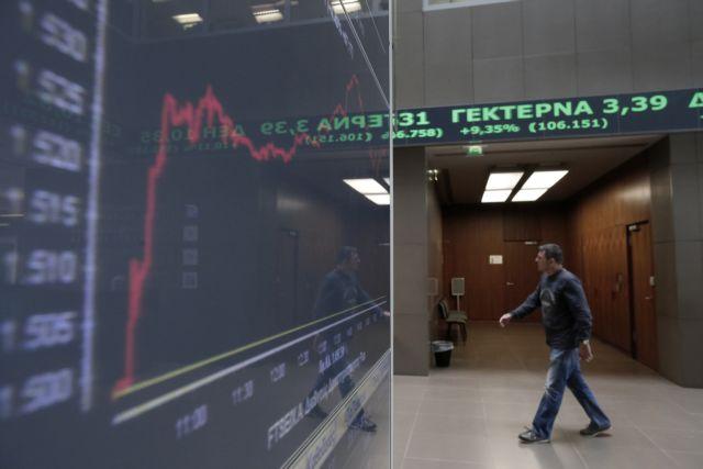 Μικρή πτώση στο Χρηματιστήριο Αθηνών μετά το αναδικό καλωσόρισμα του 2018 | tovima.gr