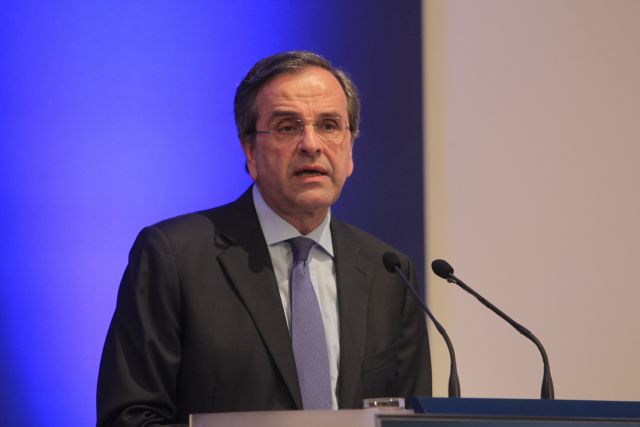 PM Samaras presents National Growth Plan for next seven years | tovima.gr