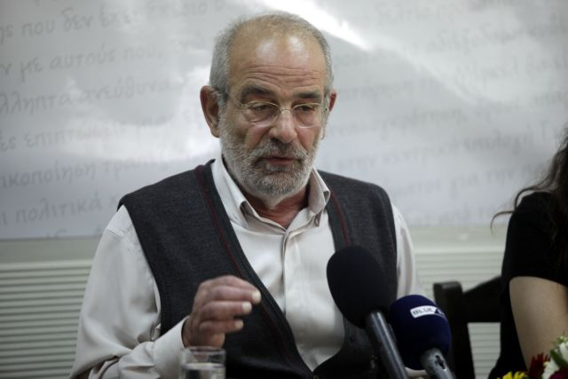 «Φιλική Εταιρεία» πέρα από κόμματα για την ανασυγκρότηση της Ελλάδας | tovima.gr