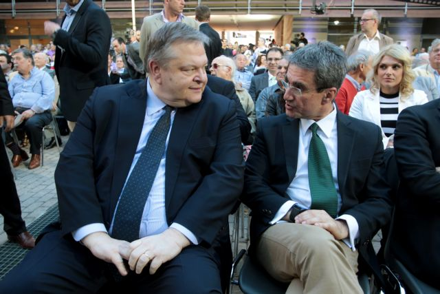 "Loverdos announces ""integration"" with PASOK's parliamentary group | tovima.gr"