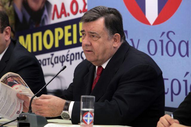 Karatzaferis to be referred to prosecutor over off-shores | tovima.gr