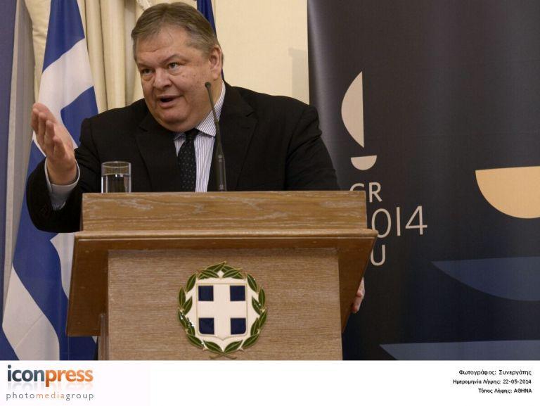 Βενιζέλος: Πρόσκληση σε ΣΥΡΙΖΑ να συμμετέχει στην ευθύνη για την πορεία της χώρας | tovima.gr