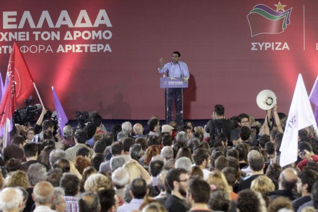 """Tsipras: """"The people will write history on Sunday""""   tovima.gr"""