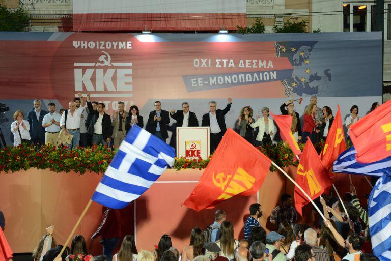 ΚΚΕ: «Η φοροεπιδρομή θα συνεχιστεί και το 2015» | tovima.gr