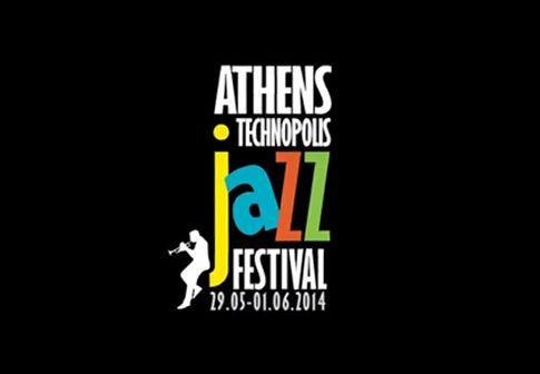 Η «Τεχνόπολις» στο Γκάζι γιορτάζει σε ρυθμούς τζαζ | tovima.gr