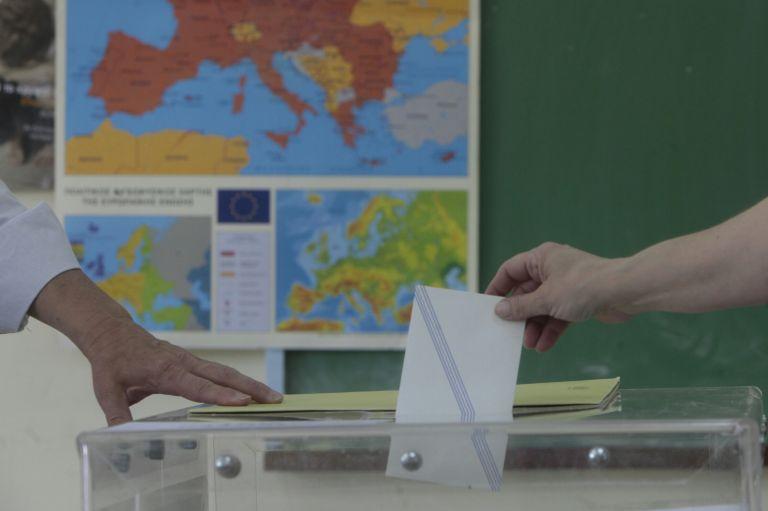 Εκλογές 2015: Μάθετε σε ποιο εκλογικό κέντρο ψηφίζετε | tovima.gr
