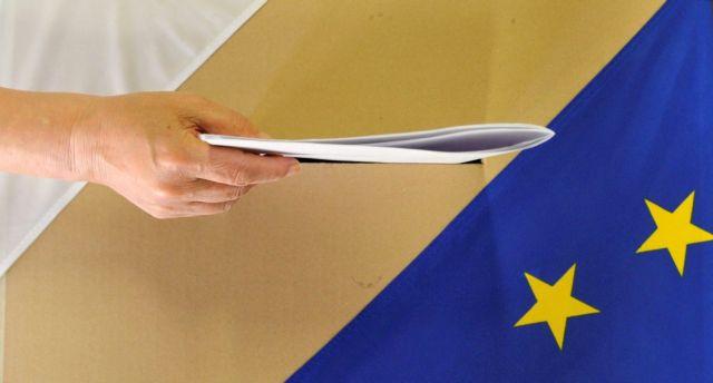 Οι ευρωεκλογές θα διεξαχθούν από 23 έως 26 Μαΐου 2019 | tovima.gr
