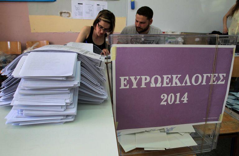Οι επιδόσεις των κομμάτων στις ευρωεκλογές   tovima.gr