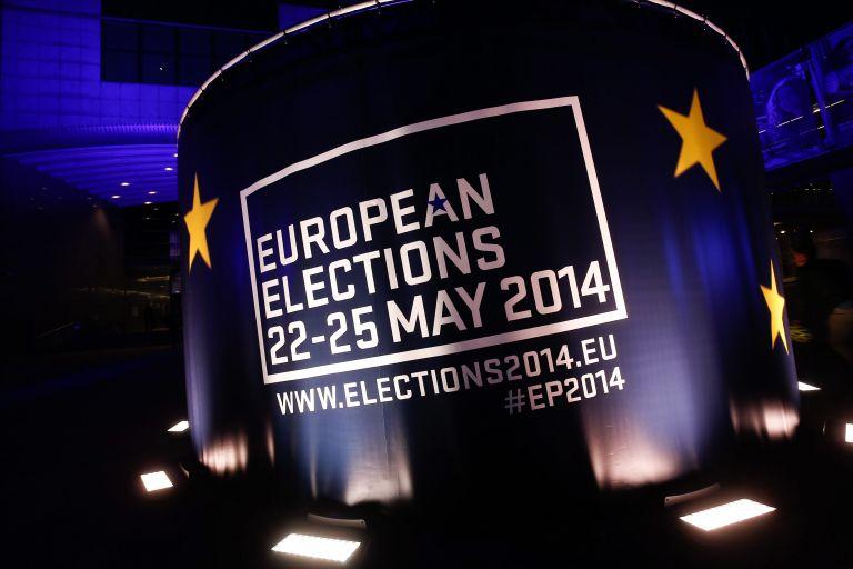 Σύνοδος των «28» στις Βρυξέλλες δύο μέρες μετά τις ευρωεκλογές | tovima.gr