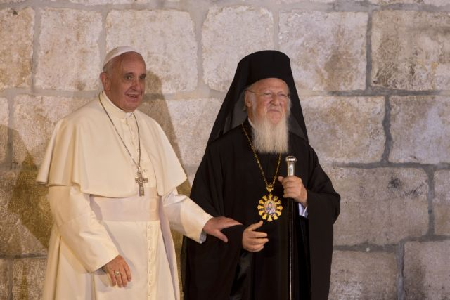 Pope, Ecumenical Patriarch and Archbishop visit Lesvos on Saturday | tovima.gr