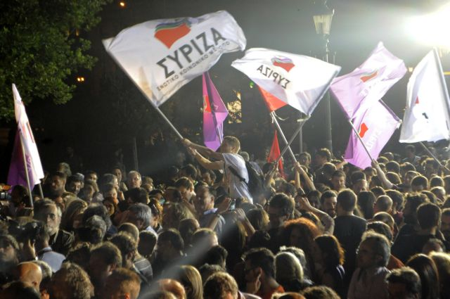 German press focuses on SYRIZA and Golden Dawn results | tovima.gr