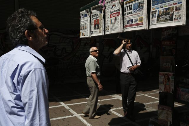 Το Μαξίμου μελετά το μήνυμα των εκλογών   tovima.gr