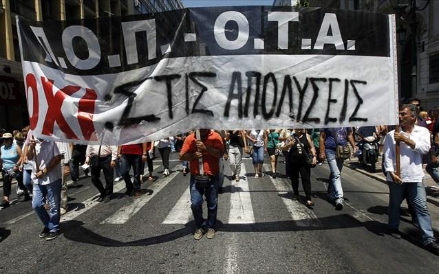 ΠΟΕ-ΟΤΑ: Το 15% των δημοσίων υπαλλήλων οδηγείται σε απόλυση | tovima.gr