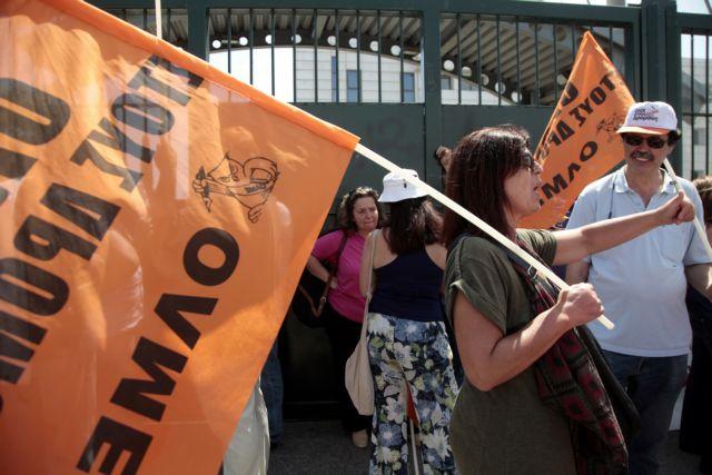 Συγκέντρωση της ΟΛΜΕ κατά της διαθεσιμότητας το μεσημέρι | tovima.gr