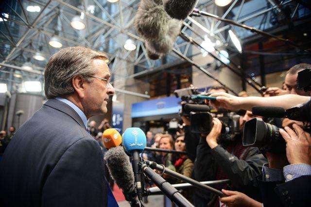 Samaras and Oettinger discuss European energy security | tovima.gr