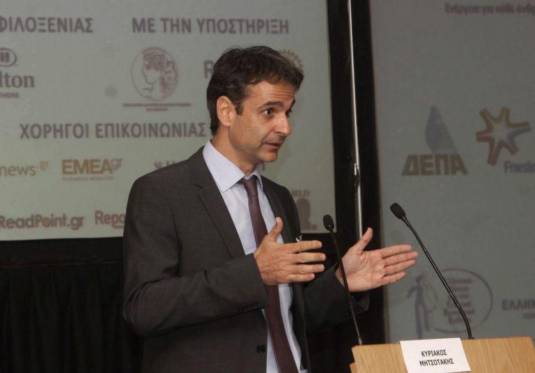 Μητσοτάκης: Η αξιολόγηση δεν συνδέεται με απολύσεις | tovima.gr