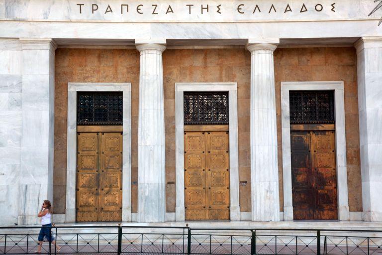 Υποχρεωτική η δήλωση κάθε συναλλαγής με το εξωτερικό | tovima.gr